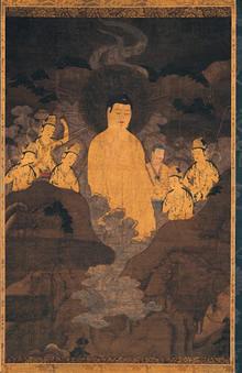 財団法人仏教美術研究上野記念財...